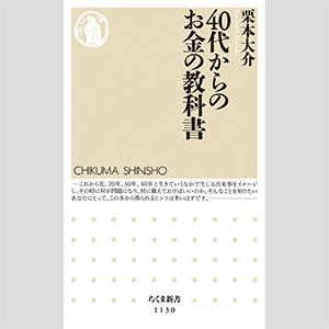 book01_01