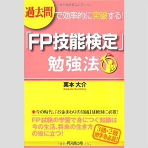 book02_01